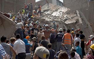 墨西哥強震超過200人死亡 廢墟中搶人