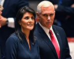 9月20日,美国副总统彭斯(右)和美驻联合国大使黑利在纽约,出席联合国安理会关于维和行动的会议。(TIMOTHY A. CLARY/AFP/Getty Images)