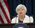 美聯儲星期三(9月20日)結束為期兩天的貨幣政策會議,下午2點發布新聞表示將維持聯邦基金目前利率在1%到1.25%之間,並且在十月份啟動資產負債表縮表計劃。(SAUL LOEB/AFP/Getty Images)