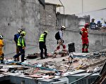 墨西哥7.1級地震後,救援人員在努力施救。( RONALDO SCHEMIDT/AFP/Getty Images)