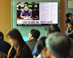 週二,川普在聯合國進行首次演講,他談到在被迫保護本國和盟國的情況下,美國將不惜徹底摧毀朝鮮政權。 這引來了金正恩罕見的以個人名義的直接回應。(JUNG YEON-JE/AFP/Getty Images)