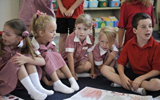 非營利教育組織HundrED 將對維州的教育改革措施進行評估,並與全世界分享。(PAUL CROCK/Getty Images)