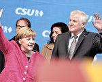 根據民調,默克爾的聯盟黨贏得選舉已沒有什麼懸念,如何組閣卻有多種可能。(Philipp Guelland/Getty Images)