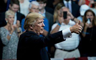 9月22日川普参加阿拉巴马州集会并演讲。(BRENDAN SMIALOWSKI/AFP/Getty Images)