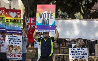 澳洲人报的Newspoll民意调查显示,支持同性婚姻者合法化的人数正在下降,而反对同性婚姻合法化的人数正在上升。(Brook Mitchell/Getty Images)
