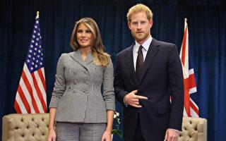 组图:梅拉尼娅和哈里王子在多伦多会面