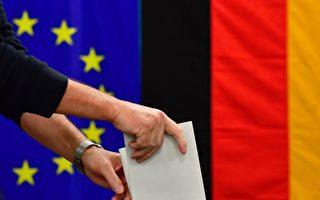 德國大選投票結束 默克爾黨派遙遙領先