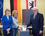 德國總統施泰因邁爾(右一)和妻子(左一)在柏林參加了投票。(BERND VON JUTRCZENKA/AFP/Getty Images)