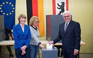 德國大選正式開鑼 名人帶頭投票