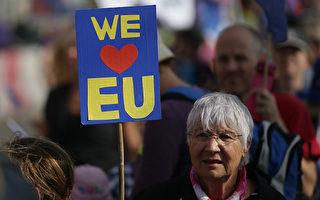 英國願給200億脫歐分手費 歐盟不為所動