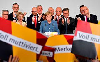 德國大選初步結果出爐 默克爾四連任無疑