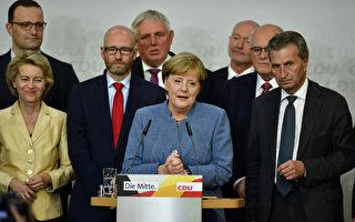德國大選 默克爾有望四連任