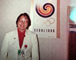 薛荫娴随中国国家队出征1988年汉城奥运会。(薛荫娴提供)