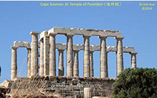 马拉松与埃及艳后──雅典附近几场决定历史的战役(一)