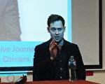 澳洲資深調查記者Nick McKenzie近日在一個華人社區論壇上講話。(李欣然/大纪元)