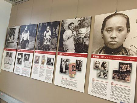 蒙市图书馆女性华人奋斗史图片展。(袁玫/大纪元)