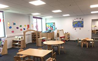 西欧第一所中英双语小学伦敦开学