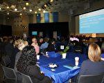 """9月19日,知名癌症和糖尿病研究与治疗机构""""希望之城""""(City of Hope),在杜阿尔特市的院区内(Duarte Campus),举办了一场以""""多元与包容:不可或缺的成长策略""""为名的讨论会。(姜琳达/大纪元)"""