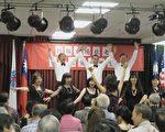重阳敬老是华人传统美德,橙县侨界9月16日下午在橙侨中心推出精彩台湾之爱音乐会表达对长者的敬意。(袁玫/大纪元)