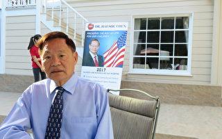 居住在聖馬力諾市逾35年的牙醫師陳海碩參選市議員,期盼做為文化與族群融合的橋梁,促進聖馬力諾發展。(袁玫/大紀元)