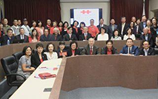 庆祝中华民国106年双十国庆,美西南各社团24项活动陆续开展。(袁玫/大纪元)