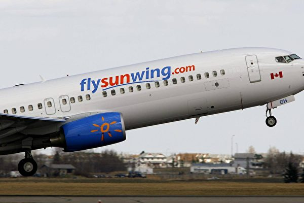 一架飞往古巴的航班从卡尔加里起飞。(加通社)