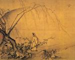 宋 马远《山径春行图》,台北国立故宫博物院馆藏。(维基百科公共领域)