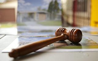 在墨尔本房地产市场,首次购房的人数增多,因为维州政府从今年7月1 日开始向该群体提供印花说减免政策。(Mark Metcalfe/Getty Images)