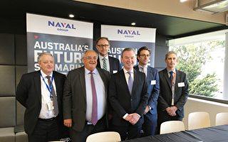 法國Naval集團阿德萊德辦公室揭幕