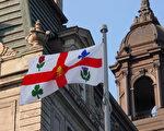 2017年9月12日,加拿大蒙特利尔市正式揭晓新的市旗与市徽,在原版的基础上增加了蒙特利尔原住民的标志白松。(易柯 / 大纪元)