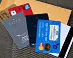 被美國警方沒收的假銀行卡。(國土安全局提供)