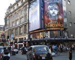Les Mis érables《悲惨世界》是伦敦西区上演的世界上最长的剧目(维基百科公有领域)