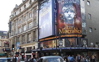 Les Mis érables《悲慘世界》是倫敦西區上演的世界上最長的劇目(維基百科公有領域)