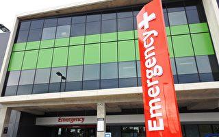 新阿德莱德皇家医院开业9月4日开业。图为该医院急症处外景。(Sheaumay/大纪元)