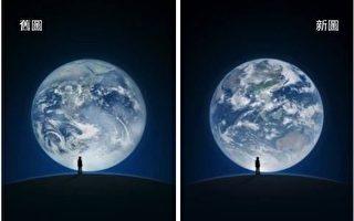 """微信的启动页面已从""""蓝色弹珠""""(The Blue Marble),改为以中国为中心的卫星图片。(大纪元制图)"""