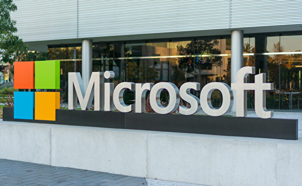 Office 2019主打提供云端服务,并导入人工智慧,增加文书工作的流畅度。(Shutterstock)
