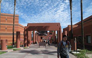 州大洛杉磯分校校園。(大紀元資料圖)
