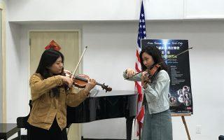 华裔演奏家演绎古典名曲 纪念贝多芬