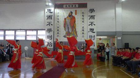 學生表演「雅樂舞」,表達對孔子的崇敬與讚頌之意。