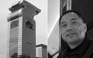 郭文贵再次爆料,从2004到2008年,中共现任政法委书记孟建柱利用职权之便,为江绵恒换肾杀了五人作为器官移植的供体。(大纪元资料图片)