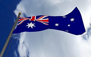莫兰德市(Moreland City)政府成为第三个取消澳洲日的地方政府。(Pixabay)