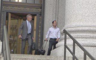 涉嫌窃取华尔街公司源代码 华裔工程师被控