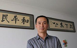 謝燕益,法輪功,李洪志大師