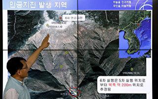 9月3日韩国国家地震与火山中心负责人Ryoo Yog-Gyu在首尔韩国气象局中心的屏幕上展示了朝鮮核試驗後引發的地震波。 (Chung Sung-Jun/Getty Images)