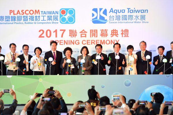 總統蔡英文13日出席首屆「台灣國際塑橡膠暨複材工業展」及第四屆「台灣國際水展」。(外貿協會提供)