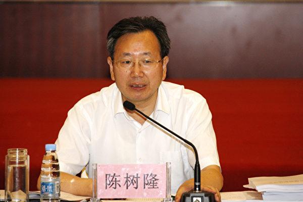 安徽省前副省长陈树隆