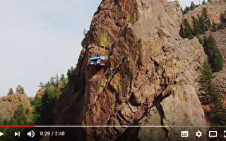"""美国科罗拉多州的一处悬崖上,开设了一家""""限时展售商店"""",只提供服务给攀岩者。(视频撷图)"""