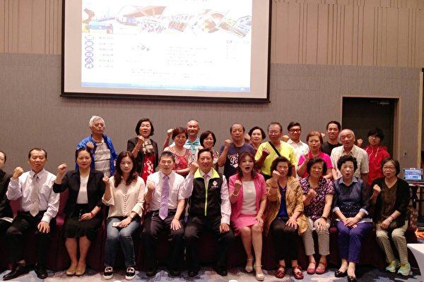 與會來賓呼籲政府,救一救台灣的旅館及觀光相關產業(李月愛/大紀元)
