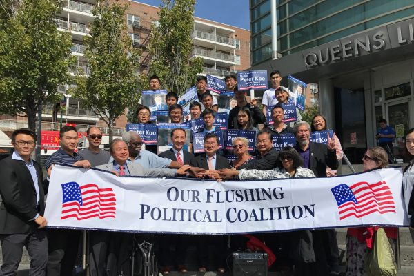 法拉盛政治联盟及民主党地区领袖支持顾雅明竞选连任。  (林丹/大纪元)
