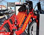 與現有的Capital Bikeshare不同,無樁共享單車可以停在任何地方。(何伊/大紀元)
